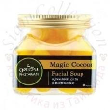 Коконы шелкопряда для мягкого пилинга лица с маслом апельсина Коконы в пропитке Magic Cocoon  Phutawan