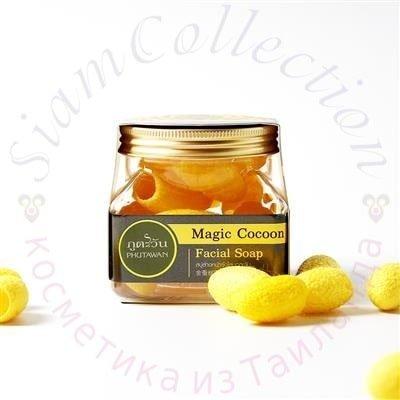 Коконы шелкопряда для мягкого пилинга лица с маслом апельсина Коконы в пропитке Magic Cocoon  Phutawan фото 1