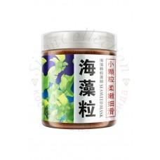 Маска из семян водорослей Seaweed mask 200g Bioaqua