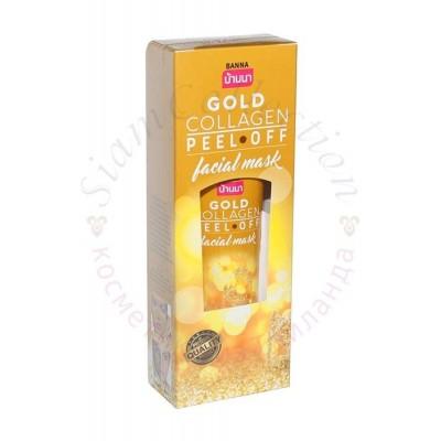 Маска-плівка із золотом та колагеном Gold Collagen Peel-off фото 1