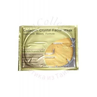 Золотая коллагеновая маска фото 1