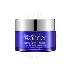 Ночная маска для лица с экстрактом черники Wonder sleep mask 50g Bioaqua