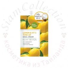 Отбеливающий улиточный крем с лимоном и витамином С Lemon & Vit C Tone up Snail Cream Baby Bright