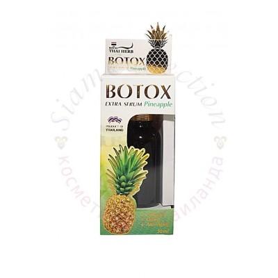 Антивозрастная сыворотка для лица «Альтернатива Ботоксу» с ананасом фото 1