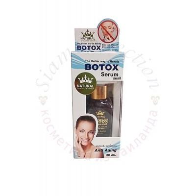 Антивозрастная сыворотка для лица с муцином улитки фото 1