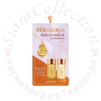 Осветляющая сыворотка для лица с витамином С, глютатионом и женьшенем Keumhyeon Vitamin C & Glutathione Plus Ginseng Bergamo фото 1
