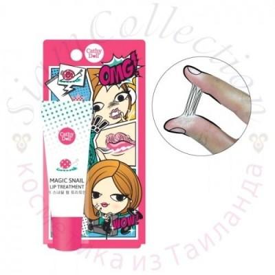 Средство от трещинок на губах  Magic Snail Lip Treatment  Cathy Doll фото 1