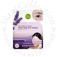 Зігріваюча маска для шкіри довкола очей з лавандою Sleep Well Lavender Heating Eye Mask Baby Bright
