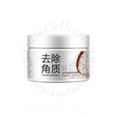 Гель-скатка з рисовим екстрактом Exfoliating gel 140g Bioaqua