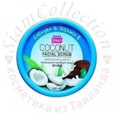 Скраб для лица с экстрактом кокоса Banna фото 1