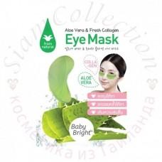 Патчі-маски під очі з екстрактом алое і колагеном від Baby Bright