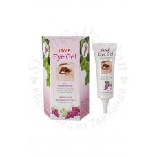 Гель для шкіри навколо очей з екстрактом виноградних кісточок Isme