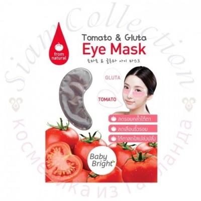 Патчи-маски под глаза с экстрактом томата от Baby Bright фото 1