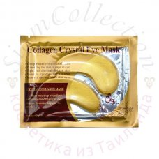 Патчі під очі з колагеном і біо-золотом