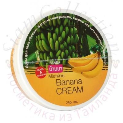 Питательный концентрированный крем с экстрактом банана фото 1