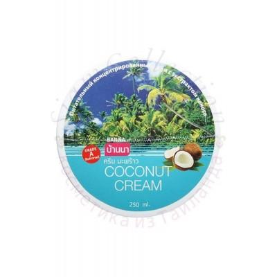 Питательный концентрированный крем с экстрактом кокоса фото 1