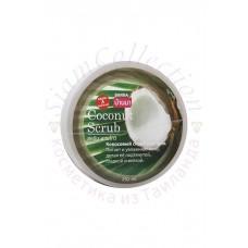 Скраб для тіла з екстрактом кокоса