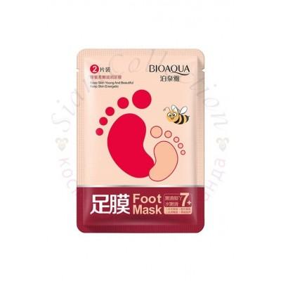 Носки-маска для ног Bioaqua