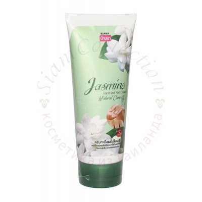 Крем для рук і нігтів з екстрактом Жасмину Jasmine Hand & Nail Cream Banna фото 1