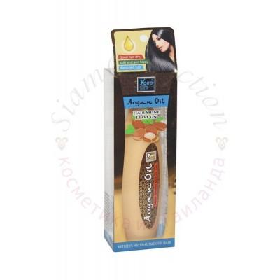 Сироватка для волосся з аргановою олією фото 1