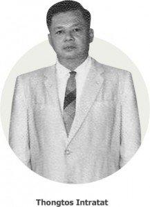 Основатель фирмы Namman Muay - Thongthots Intratat