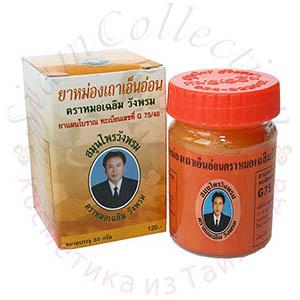 Купить оранжевый бальзам лучшего производителя Таиланда - Wang Prom