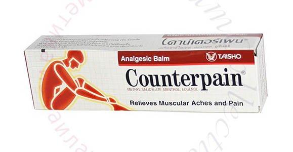 Купить тайскую мазь «Counterpain Hot» по Лучшей цене с бесплатной доставкой по Украине