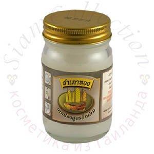 """Купить """"Белый Бальзам"""" («White Balm») торговой марки «Novolife» по выгодной цене с бесплатной доставкой по Украине"""