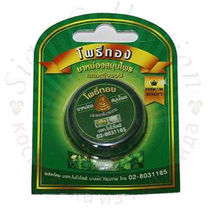 Мятный Бальзам из Таиланда