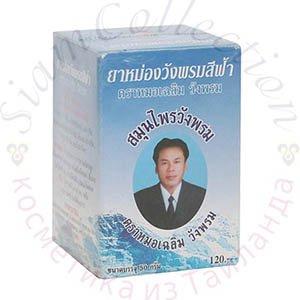 Лучшая цена на тайский синий бальзам