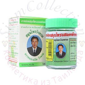 Купить тайский зеленый Бальзам «Wang Prom Green Balm» с бесплатной доставкой по Украине
