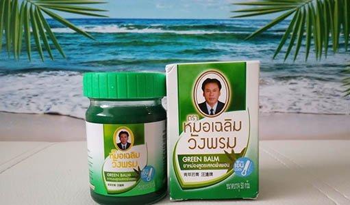 Лучшая цена на тайский зеленый бальзам производства Ванг Пром