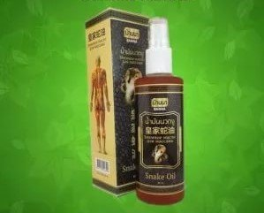 Купить змеиное масло Banna по лучшей цене с бесплатной доставкой по Украине