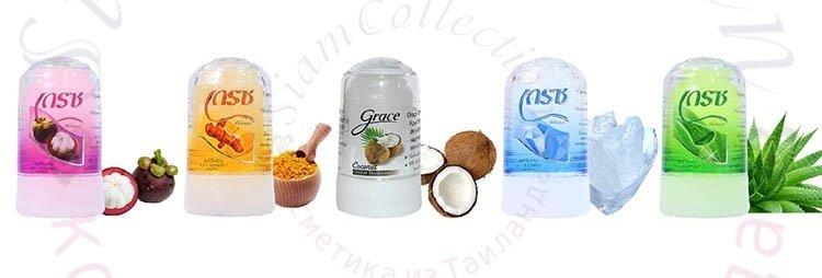 Купить тайский дезодорант кристал по самой лучшей цене в интернет-магазине тайской косметики SiamCollection