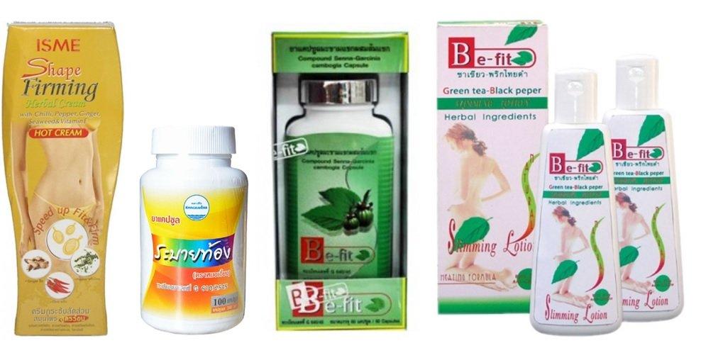 Засоби для схуднення з Таїланду