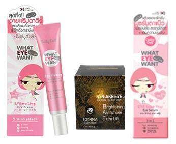 Натуральные кремы и сыворотки для кожи вокруг глаз